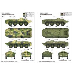 Trumpeter Russian BTR-70 APC late version 1:35 (1591)