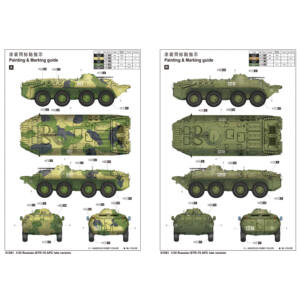 Trumpeter Russian BTR-70 APC late version 1:35 (1591)