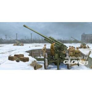 Trumpeter Soviet 52-K 85mm Air Defense Gun M1939 1:35 (2341)