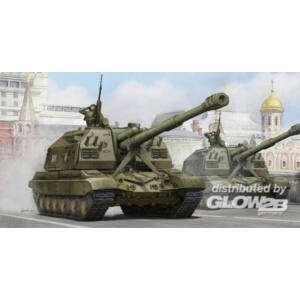 Trumpeter Russian 2S19 Self-propelled 152mm Howitz 1:35 (05574)