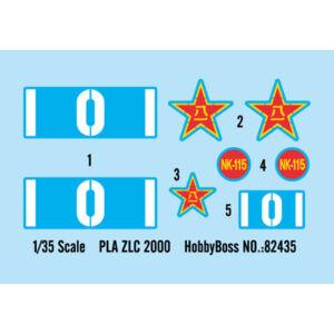 Hobby Boss ZLC2000 1:35 (82435)