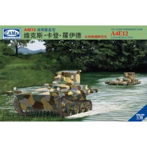 Riich VCL Light Amhibious Tank A4E12 Late Prod Production(Central Troops,) 1:35 (CV35002)