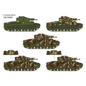 Bronco Hungarian Medium Tank 41.M Turan II 1:35 (CB35123)