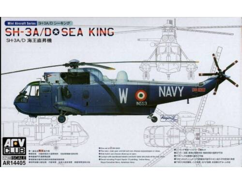 AFV-Club SH-3A SEA KING (2 kits per box) 1:144 (AR14405)
