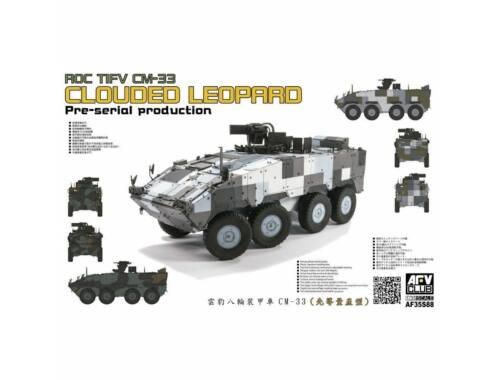 AFV-Club ROC TIFV CM-33 CLOUDED LEOPARD Per-serial Production 1:35 (AF35S88)
