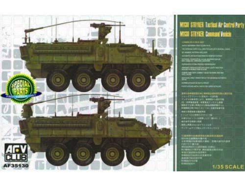 AFV-Club M1130 Stryker Commander's Vehicle 1:35 (AF35130)
