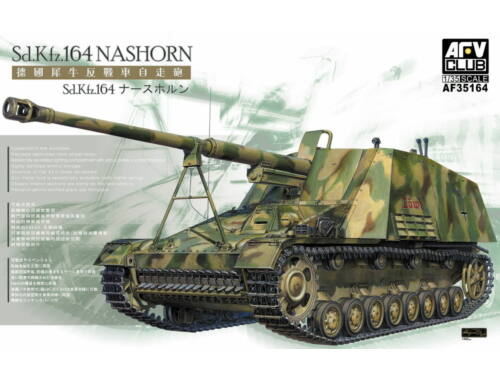 AFV-Club Sd.Kfz. 164 Nashorn 1:35 (35164)