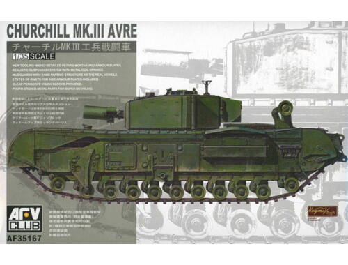 AFV-Club Churchill Avre 1:35 (35167)