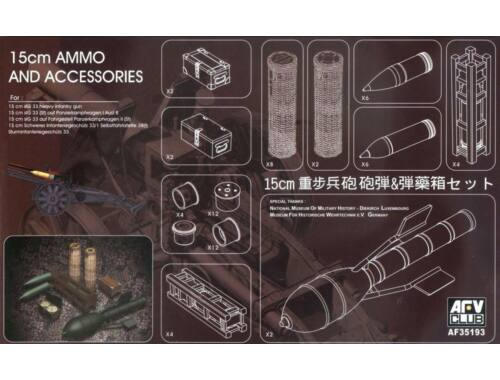 AFV-Club 15cm AMMO and Accessories 1:35 (35193)