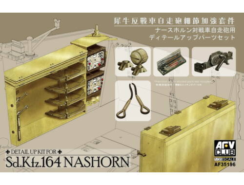 AFV-Club Accessoires for Sd.Kfz. Nashorn 1:35 (35196)