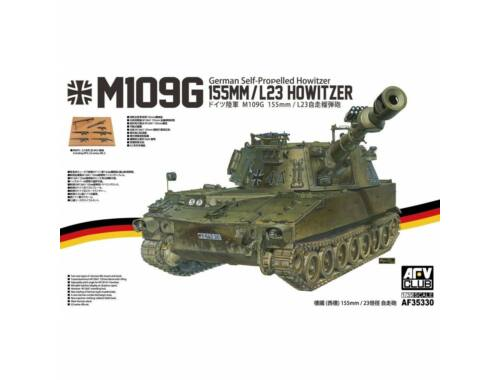 AFV-Club M109G 155MM/L23 Howitzer German Self-Propelled Howitzer 1:35 (AF35330)
