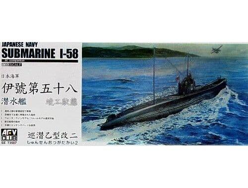 AFV-Club Japanese type I-58 submarine 1:350 (SE73507)