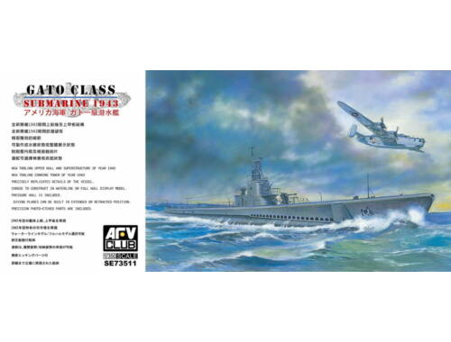 AFV-Club Gato 1943 1:350 (SE73511)
