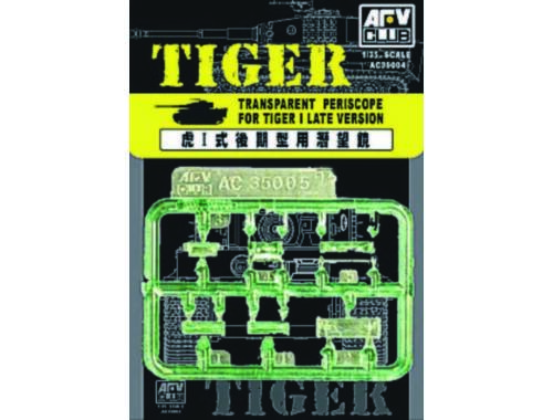 AFV-Club BLOC VISION / EPISCOPE TIGER I 1:35 (C35004)