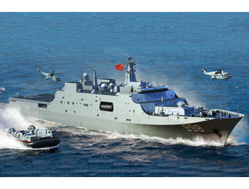 Trumpeter PLA Navy Type 071 Amphibious Transport Dock 1:700 (06726)