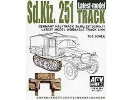 AFV Club SDKFZ 251 TRACK FINAL TYPE 1:35 (AF35070)