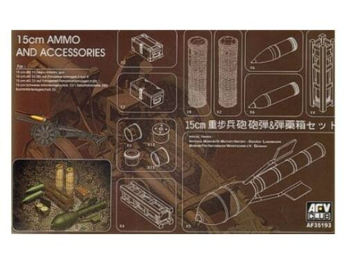 AFV Club 15cm Ammo and Accessories 1:35 (AF35193)