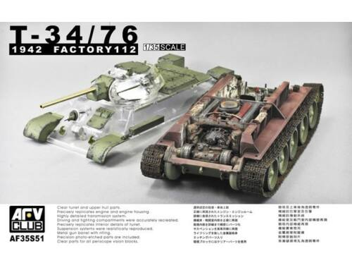 AFV Club T-34/76 1942 Factory 112 'clear edition' 1:35 (AF35S51)