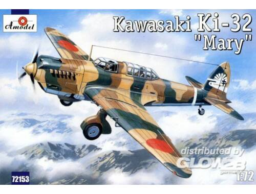 Amodel Kawasaki Ki-32 'Mary' camouflage scheme 1:72 (72153)