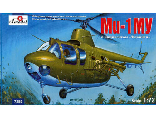 Amodel Mil Mi-1MU Soviet heli with anti-tank 1:72 (7250)