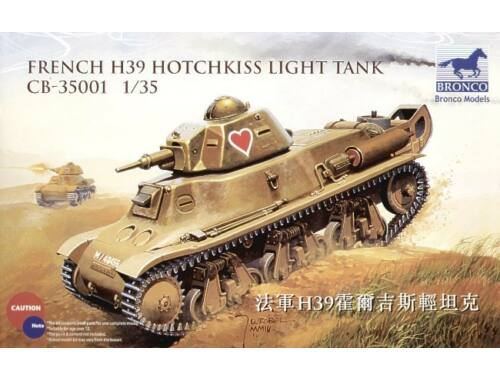Bronco French H39 Hotchkiss light tank 1:35 (CB35001)