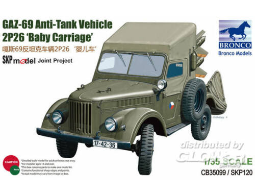 Bronco GAZ-69 Anti-Tank Vehicle 2P26 Baby Carri 1:35 (CB35099)