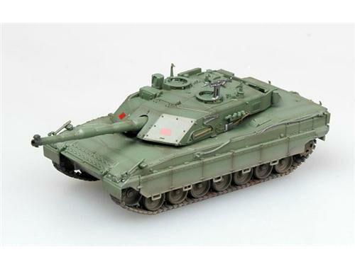 Easy Model Italian C1 ARIETEI E1 118832 1:72 (35015)