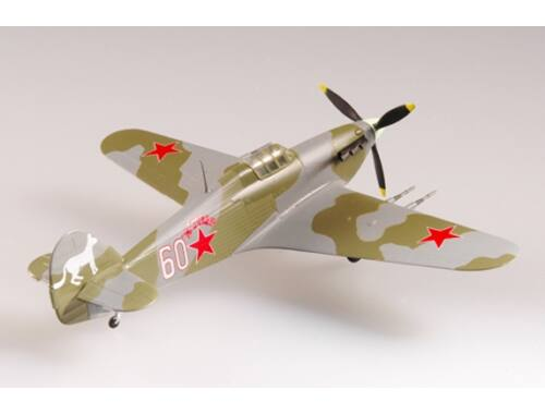 Easy Model Hurricane MK11 835 609 IAP 1942 1:72 (37244)