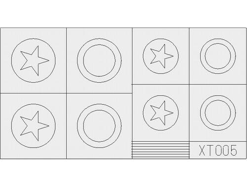 Eduard US Stars Large 1:35 (XT005)