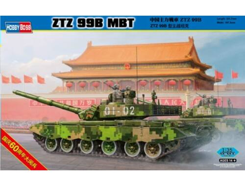 Hobby Boss PLA ZTZ 99B MBT 1:35 (82440)