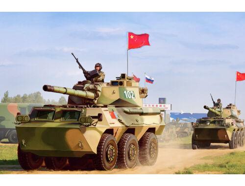 Hobby Boss PLA PTL02 Wheeled Tank Destroyer 1:35 (82485)