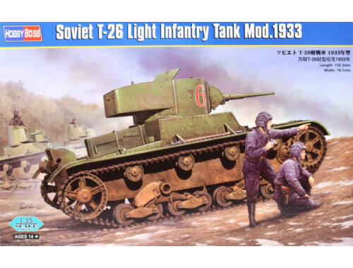 Hobby Boss Soviet T-26 Light Infantry Tank Mod.1933 1:35 (82495)