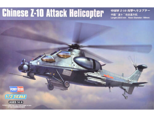 Hobby Boss Chinese Z-10 Attack Helicopter 1:72 (87253)