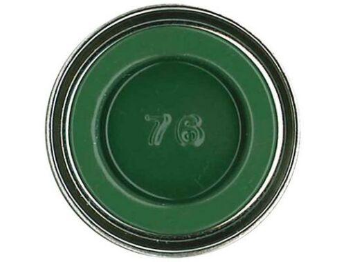 Humbrol Enamel 076 Uniform Green Matt (AA0847)