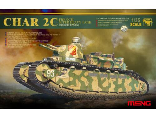 Meng French super heavy tank Char 2C 1:35 (TS-009)