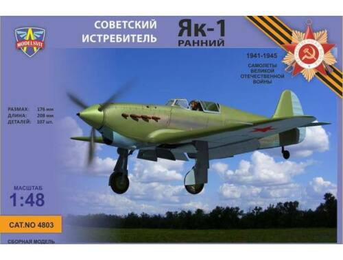 Modelsvit Yak-1, early 1:48 (4803)