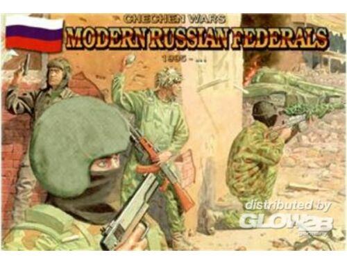 Orion Modern Russian federals, 1995 1:72 (72003)