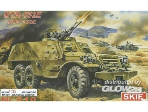 Skif BTR 152 E Armoured Troop Carrier 1:35 (210)