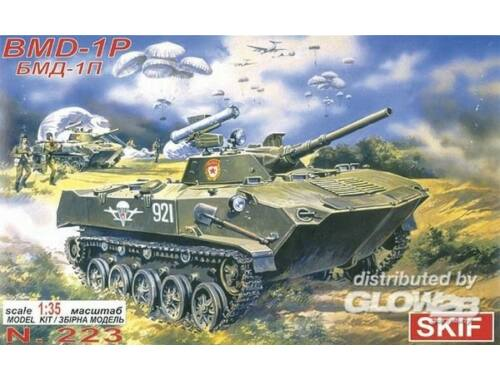 Skif BMD Landing Combat Vehicle 1:35 (223)