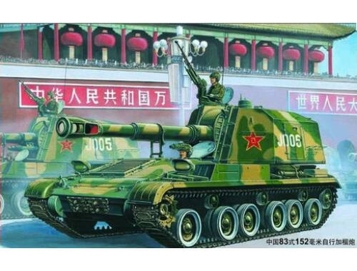 Trumpeter Chinesischer Panzer 152 mm Typ 83 1:35 (00305)