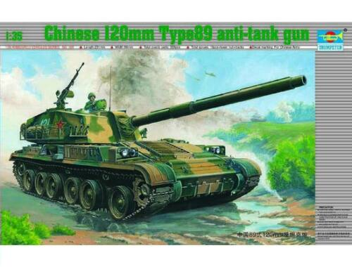 Trumpeter CHN 120mm Type89 anti-tank gun 1:35 (306)
