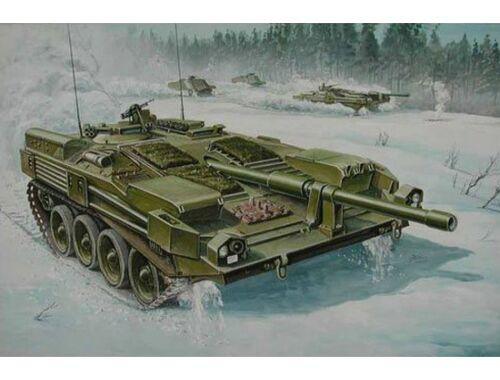 Trumpeter Schweden Strv 103B MBT 1:35 (309)