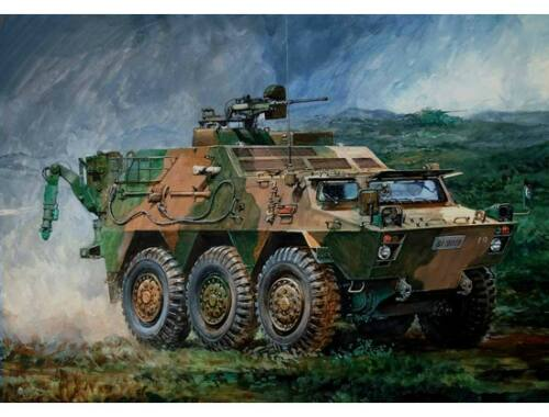 Trumpeter JGSDF NBC Detection Vehicle 1:35 (330)