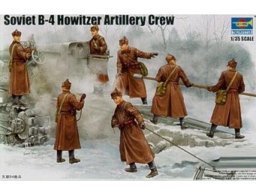 Trumpeter Soviet B-4 Artillery Crew 1:35 (00427)