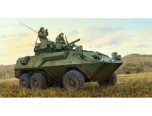 Trumpeter Canadian Cougar 6x6 AVGP (Improved Vers. 1:35 (01504)
