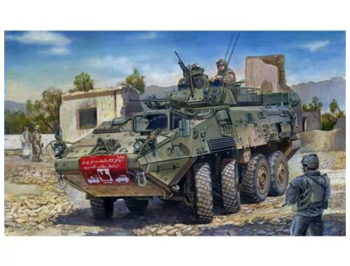 Trumpeter LAV-III 8x8 wheeled armoured vehicle 1:35 (1519)