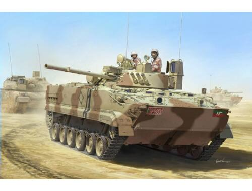 Trumpeter United Arab Emirates BMP3 1:35 (1531)