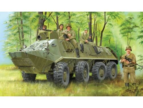 Trumpeter-01543 box image front 1