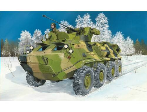 Trumpeter BTR-60PB Upgraded 1:35 (01545)