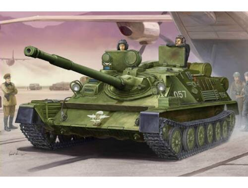 Trumpeter-01588 box image front 1